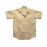 Military Style Twill Shirt - Short Sleeve - Button Closure - Men